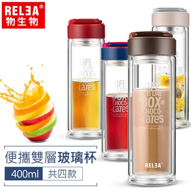 香港RELEA物生物 400ml帶蓋提手玻璃杯