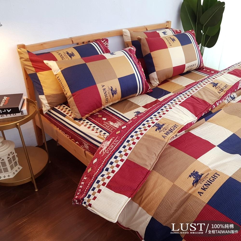 LUST生活寢具【羅馬假期 】100%純棉、雙人加大6尺精梳棉床包/枕套/舖棉被套組、台灣製