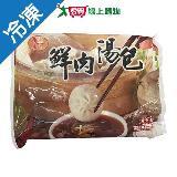 達人上菜鮮肉湯包 336G/包