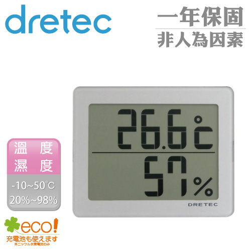 【dretec】大畫面溫濕度計-銀