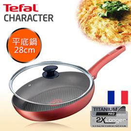 Tefal法國特福頂級御廚系列28CM不沾平底鍋+玻璃蓋(電磁爐適用)