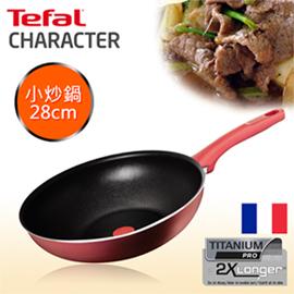 Tefal法國特福 頂級御廚系列28CM不沾小炒鍋(電磁爐適用)