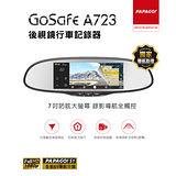 PAPAGO GoSafe A723 導航+後視鏡行車記錄 行車紀錄器 【迪特軍】