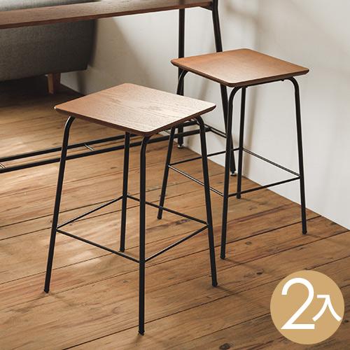 Peachy life 工業風典雅木紋吧檯椅/餐桌椅 (2入組)(兩色可選)