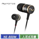 NuForce NE-800M 碳纖維旗艦款耳機