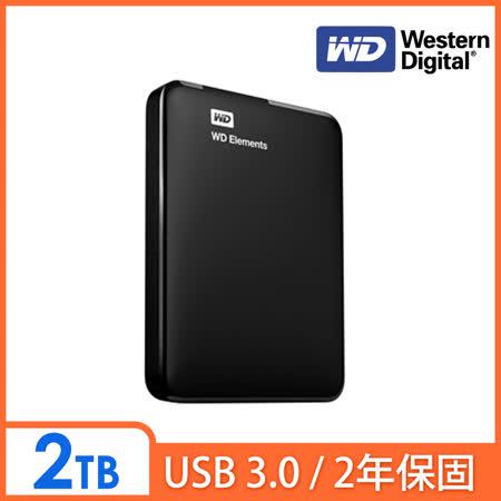 WD Elements 2TB 2.5吋行動硬碟