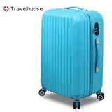 【Travelhouse】奇幻旅程 24吋ABS硬殼行李箱(湖藍)