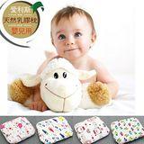 (任選1入) ALICE愛利斯【嬰幼兒】100%針織棉乳膠健康枕