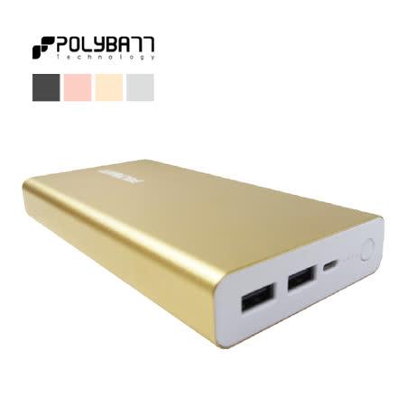 POLYBATT SP1902   24000mAh 鋁合金行動電源