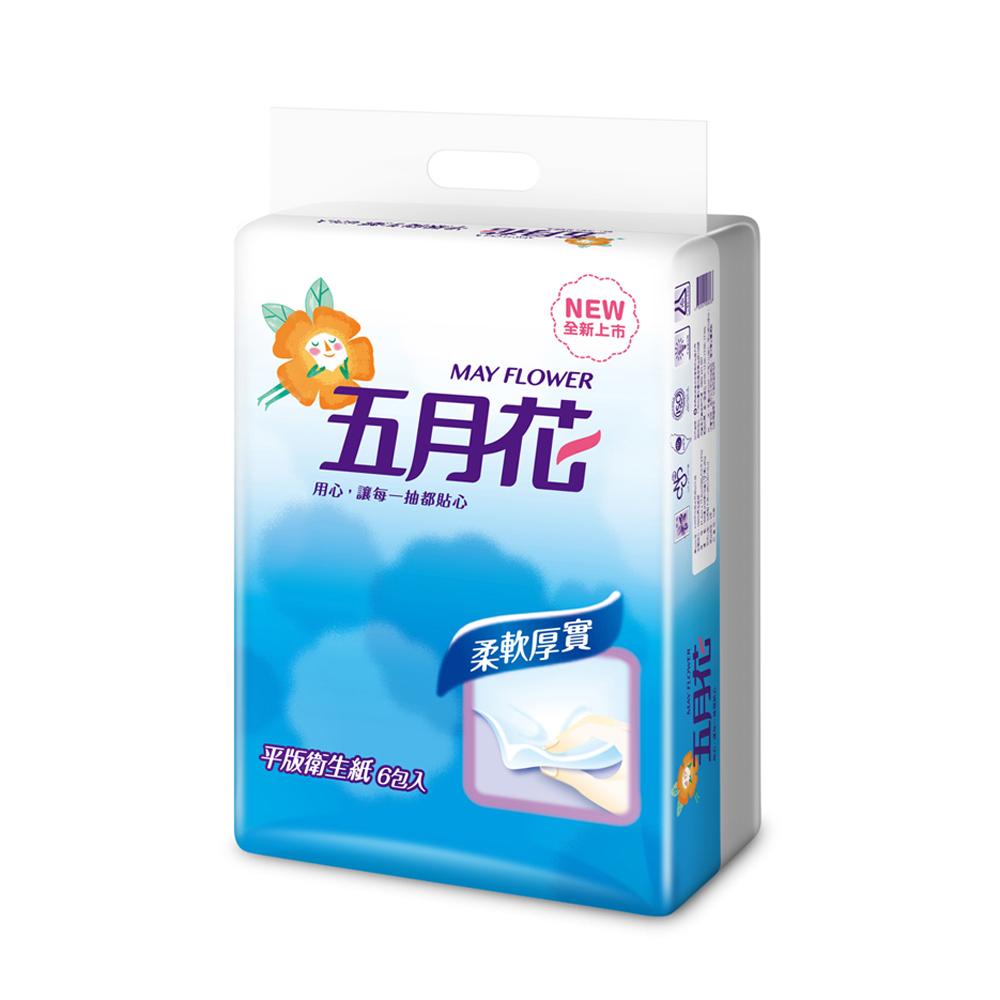 【五月花】平版衛生紙(300張x6包x8串)/箱