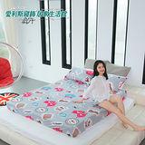 CIAO 愛利斯【時尚夏戀】單人 春夏專用 旅行遊記 薄床包枕套二件組