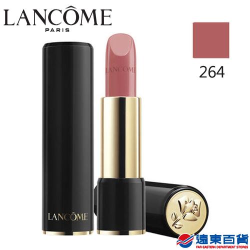 【原廠直營】Lancôme 蘭蔻 絕對完美唇膏3.4g-水潤光感#264