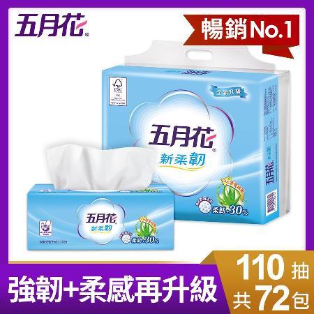 【五月花】新柔韌衛生紙(110抽x12包x6串)