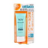 加量30%限量版【NOV娜芙】高效防曬隔離霜EX  SPF50+ 40g 防水/防汗/溫水肥皂卸除