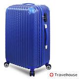【Travelhouse】奇幻旅程 24吋ABS硬殼行李箱(深藍)