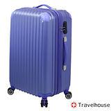 【Travelhouse】奇幻旅程 24吋ABS硬殼行李箱(淺紫)
