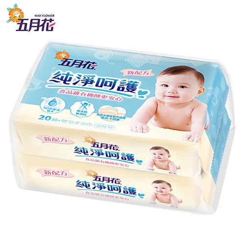 【五月花】嬰兒柔濕巾(20抽x2包x24袋)/箱-超厚型隨身包