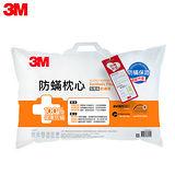3M 防蹣枕心-舒適型(加厚版) 7100085335