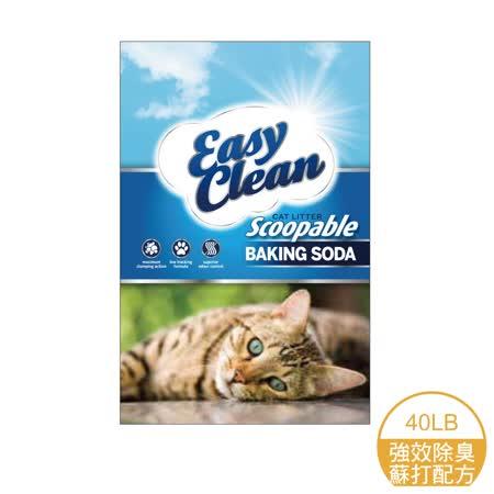 沙奇 藍標超凝結貓砂 強效除臭蘇打配方40LB