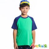 bossini男童-配色純棉T恤10草綠