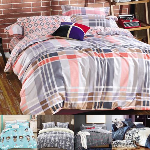 (雙人任選) FOCA 100%精梳棉四件式舖棉兩用被床包組