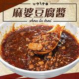 【台北濱江】麻婆豆腐醬(500g/包)-任選