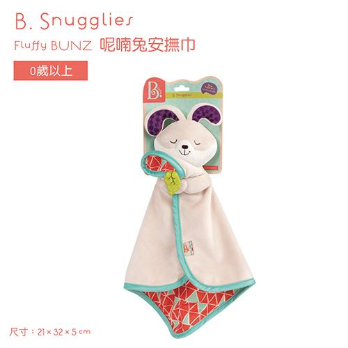 美國【B.Toys】呢喃兔安撫巾