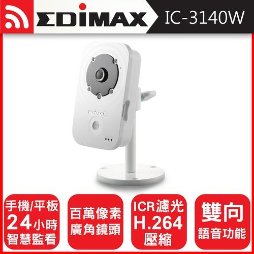 EDIMAX 訊舟 IC-3140W H.264 夜視型雲端無線網路攝影機加贈無線橋接器 ..