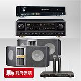 【金嗓】Golden Voice K歌王超值美聲組合 (CPX-900M1+ +SF-800+KA-838+R-609) 點歌機+喇叭+綜合擴大機+無線麥克風