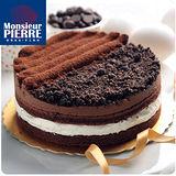 皮耶先生 2入皇家黑森林蛋糕(6吋/入)
