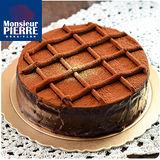 皮耶先生 2入特濃古典甘那許蛋糕(550g/6吋/入)