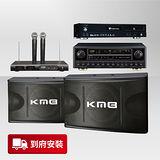 【金嗓】Golden Voice 人氣超值歡唱組 (CPX-900 L1+ +SF-420+KA-838+R-609) 點歌機+喇叭組+綜合擴大機+無線麥克風