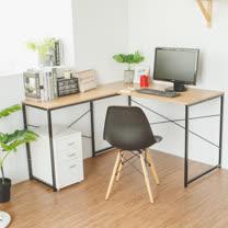 Peachy life 第二代美學時尚L型工作桌/電腦桌/書桌(2色可選)