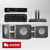 【金嗓】Golden Voice 闔家歡暢超值組合 (CPX-900 L1+ +SF-800+KA-838+R-609) 點歌機+喇叭+綜合擴大機+無線麥克風
