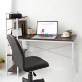 Peachy life 無印風機能款可調式層架工作桌/電腦桌/書桌(2色可選)