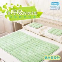 日本三貴SANKI 3D網冰涼床墊組1床(8.8kg) 可選