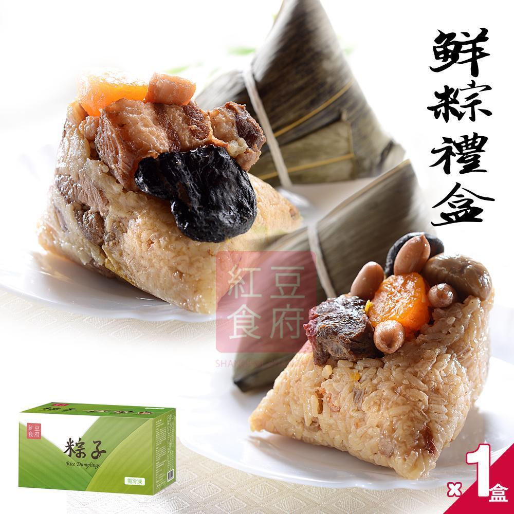 紅豆食府 古早味+珠貝鮮肉粽