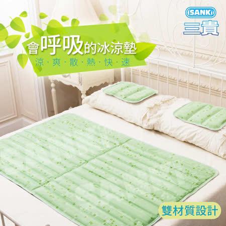 日本三貴SANKI  3D網冰涼床墊組1床+1枕