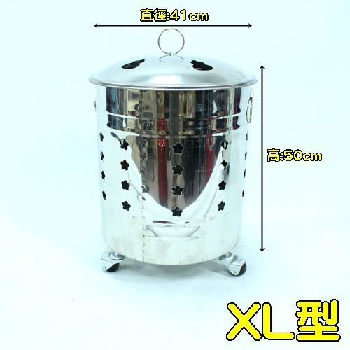 百貨通  410正白鐵金爐-XL型