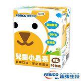 遠東生技 兒童小晶亮顆粒30包/盒 2盒組