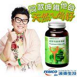 遠東生技 特級綠藻500mg 150錠 3瓶組