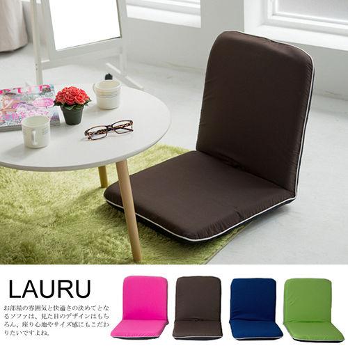 Peachy life 輕日系4段式可調舒適和室椅 4色