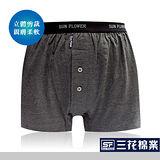 【Sun Flower三花】三花5片式針織平口褲.四角褲 鐵灰