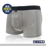【Sun Flower三花】三花彈性貼身平口褲.四角褲 中灰