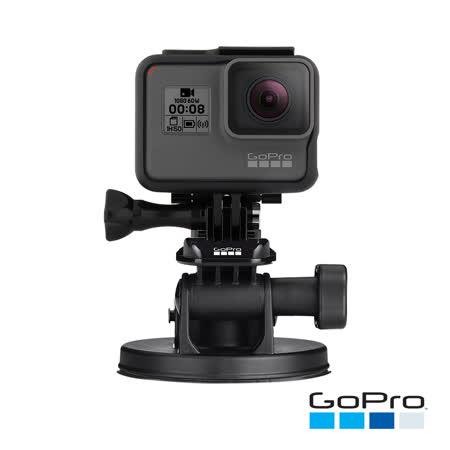 GoPro快拆吸盤配件 (忠欣公司貨)