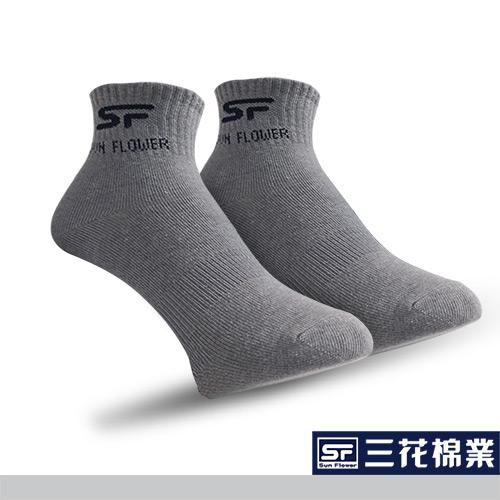 【Sun Flower三花】三花1/2休閒襪.襪子_中灰