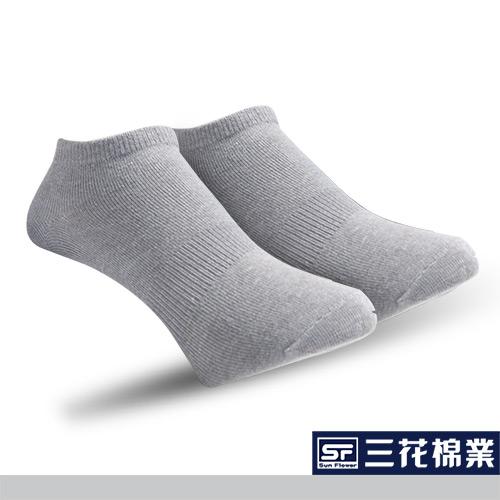 【Sun Flower三花】三花隱形襪.襪子_中灰