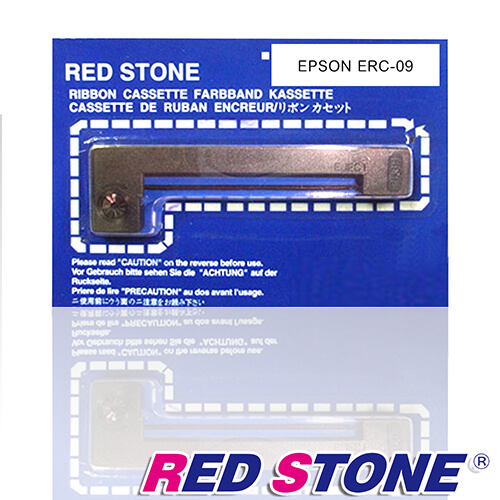 RED STONE for EPSON ERC09色帶組(1組50入)黑色