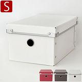 Peachy life 輕日系硬式附蓋紙整理箱/收納盒-S(3色可選)
