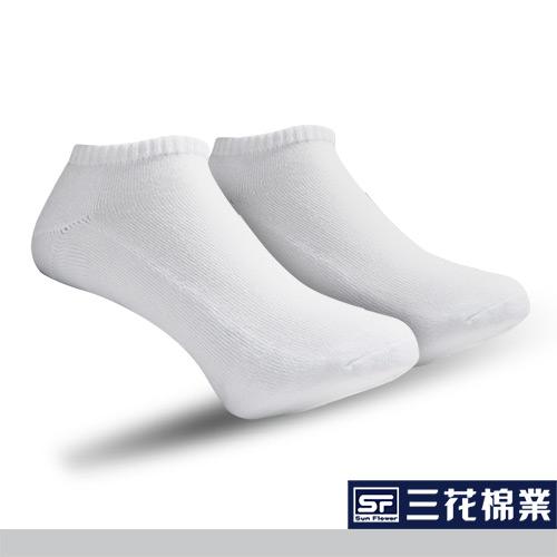 【Sun Flower三花】三花隱形運動襪.襪子_白
